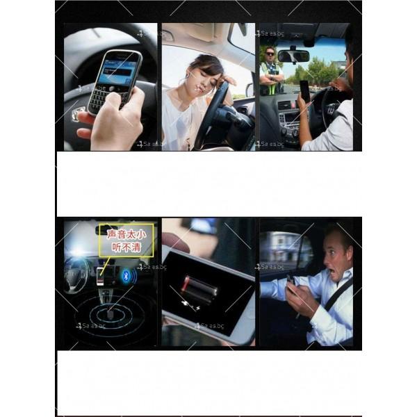 Мултифункционален MP3 плеър за кола с вграден Bluetooth HF40 A615 7