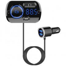 Мултифункционален MP3 плеър за кола с вграден Bluetooth HF41 BC49B