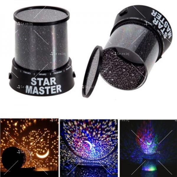 Star Master Звездна лампа TV291