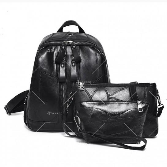 Компактна дамска раница, подарък дамска чанта и портмоне BAG82
