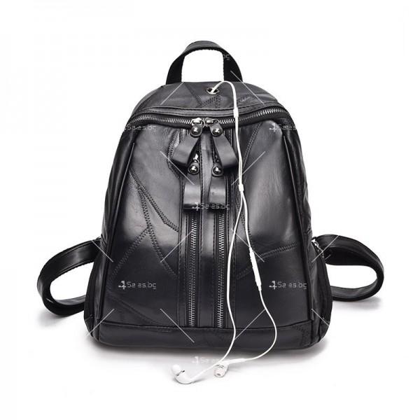 Компактна дамска раница, подарък дамска чанта и портмоне BAG82 3