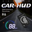 Проектор ХУД за предното стъкло на автомобил Heads up display -HUD2 3