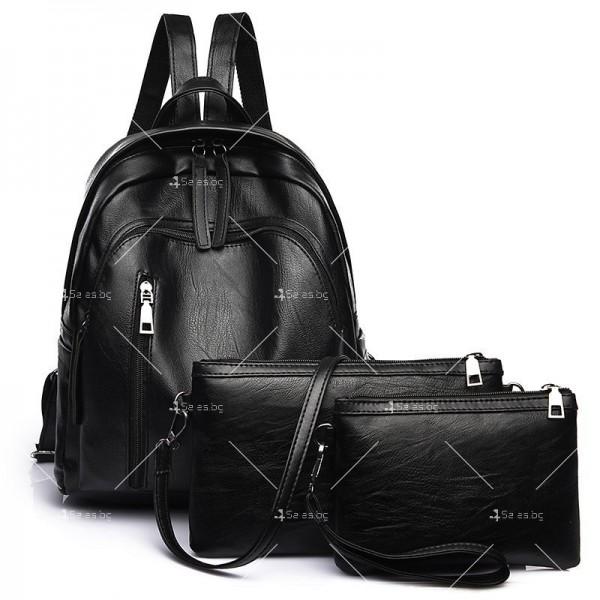 Дамска раница от висококачествена кожа с подарък малка чанта и портмоне BAG91