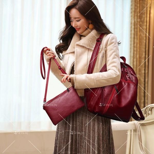 Дамска раница от висококачествена кожа с подарък малка чанта и портмоне BAG91 3