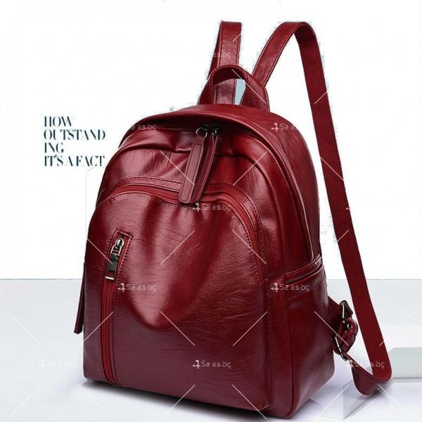 Дамска раница от висококачествена кожа с подарък малка чанта и портмоне BAG91 4