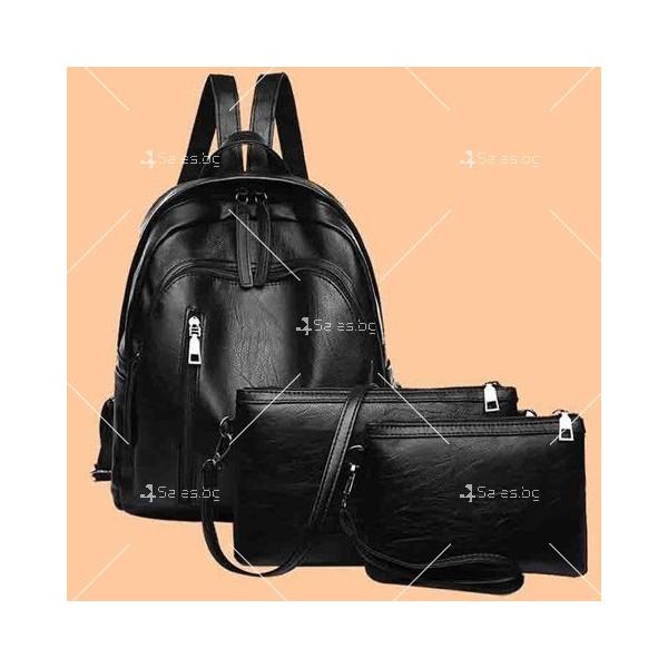 Дамска раница от висококачествена кожа с подарък малка чанта и портмоне BAG91 5