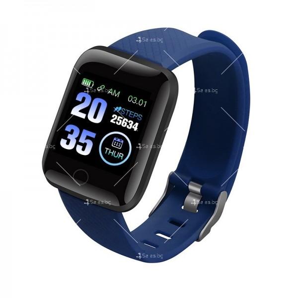 Водоустойчив смарт часовник 116 Plus с голям екран и висока издръжливост SMW44 4