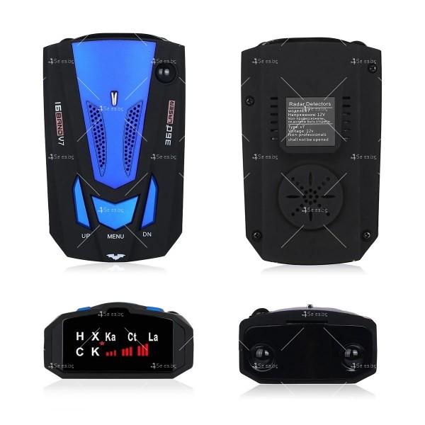 Автомобилен лазерен антирадар V7 Band 16 AC87 5
