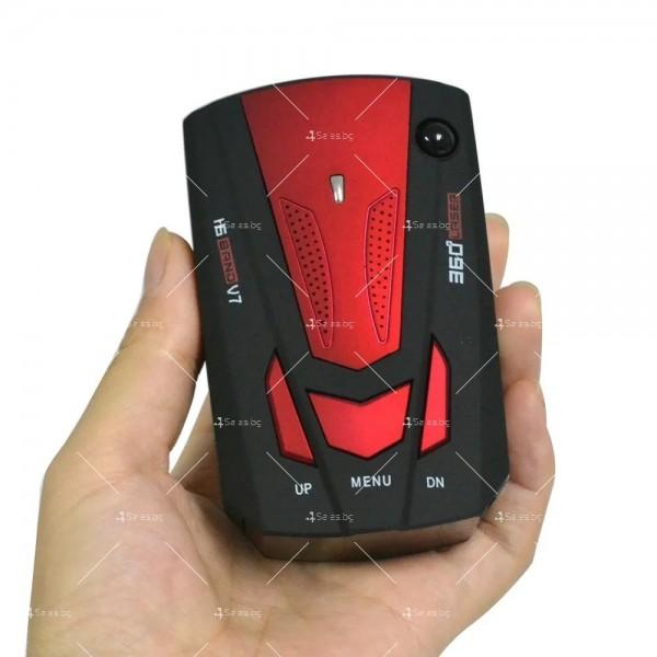 Автомобилен лазерен антирадар V7 Band 16 AC87 10