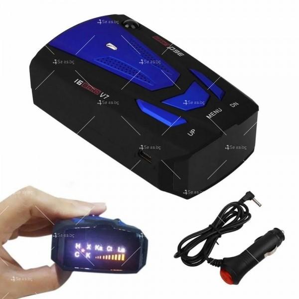 Автомобилен лазерен антирадар V7 Band 16 AC87 11