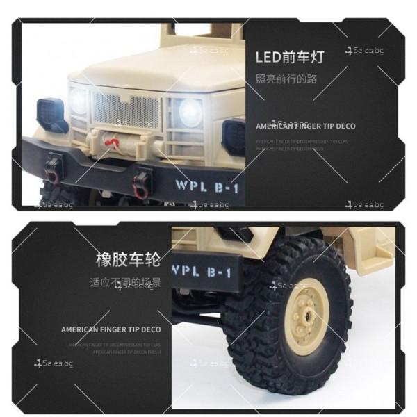Количка с дистанционно управление американски военен камион с каросерия TOY CAR-9 9