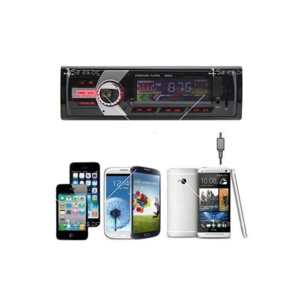 Радио за кола с MP3, Bluetooth/ SD card/AUX DS-6243