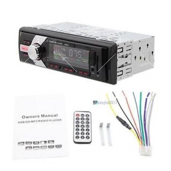 Радио за кола с MP3, Bluetooth/ SD card/AUX DS-6243 2