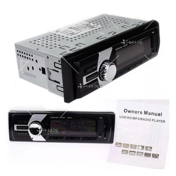 Радио за кола с MP3, Bluetooth/ SD card/AUX DS-6243 3