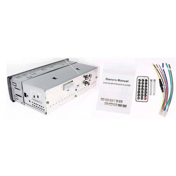 Радио за кола с MP3, Bluetooth/ SD card/AUX DS-6243 4