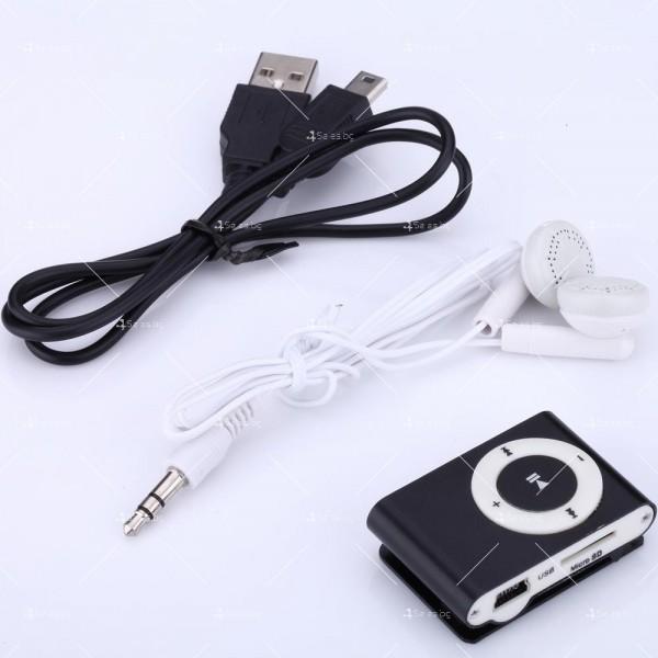 Мини МР3 плеър с елегантен дизайн и слушалки 5