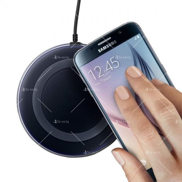 Безжично зарядно устройство за Android или Iphone + подарък приемник TV715