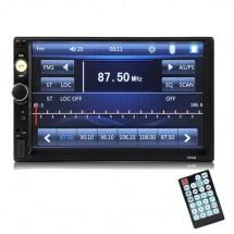 Стерео MP5 player 7 инча touchscreen и мултимедия за кола с GPS навигация 7010B