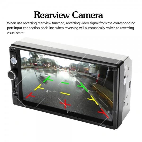 Стерео MP5 player 7 инча touchscreen и мултимедия за кола с GPS навигация 7010B 2