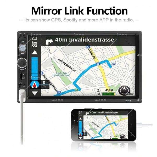 Стерео MP5 player 7 инча touchscreen и мултимедия за кола с GPS навигация 7010B 3