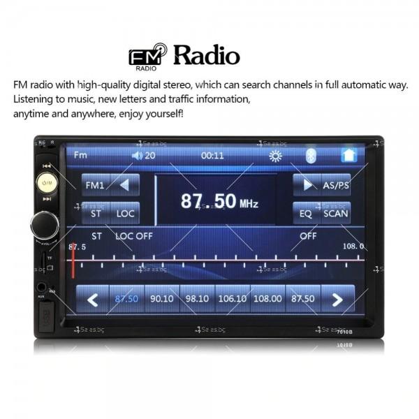 Стерео MP5 player 7 инча touchscreen и мултимедия за кола с GPS навигация 7010B 4