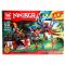 Детски конструктор Ninjago 1