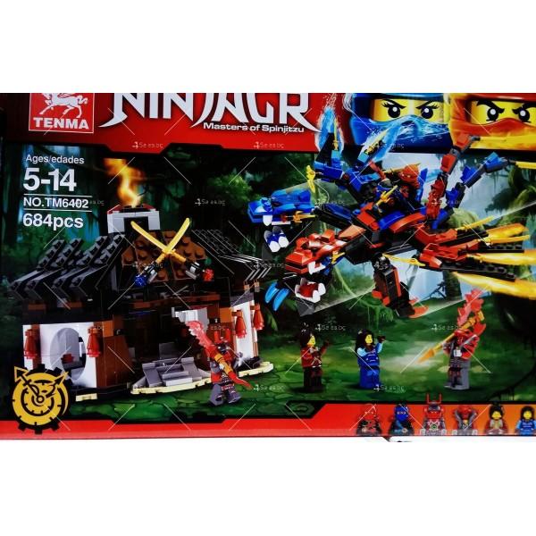 Детски конструктор Ninjago 2