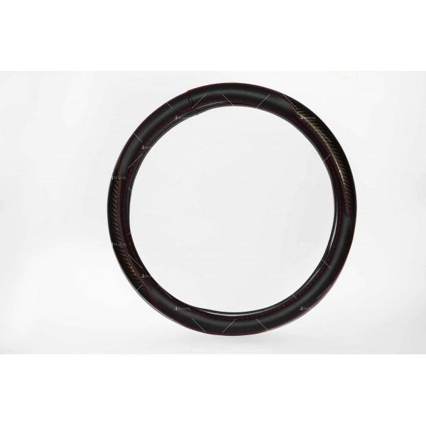 "Калъф за волан ""Carbon Curve"" с размер 37 см 4"