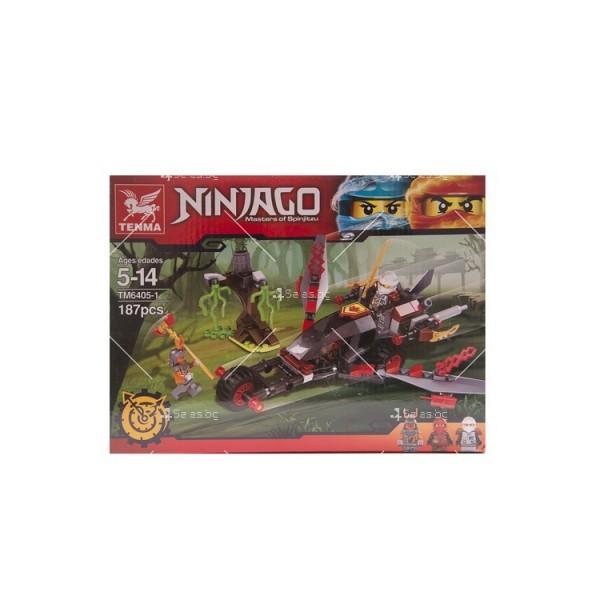 Детски конструктор Ninja – боен джет TM.6405-1