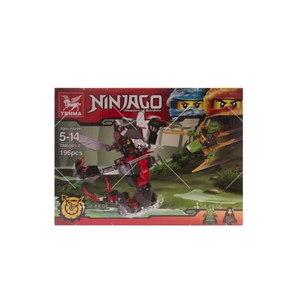 Детски конструктор Ninja – роботи TM.6405-2 1