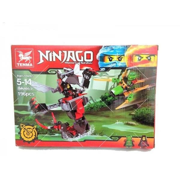 Детски конструктор Ninja – роботи TM.6405-2