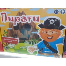 Стратегическа игра Пирати