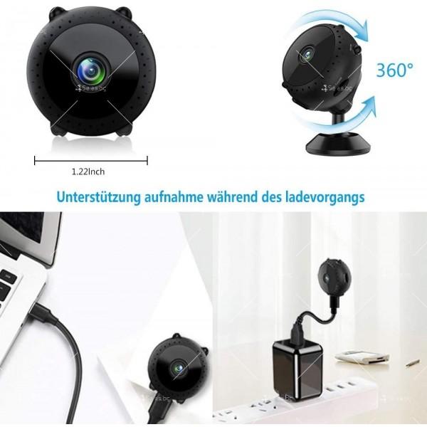 Преносима и безжична мини HD камера за тайно наблюдение с Wi-Fi връзка IP20 7