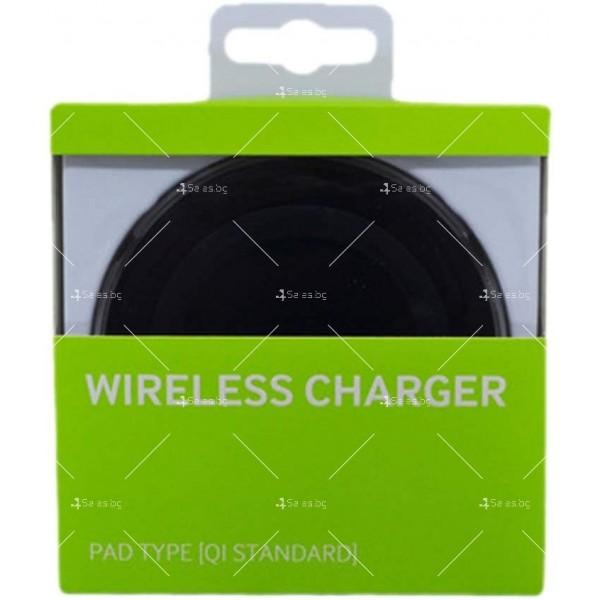 Безжично зарядно устройство за Android или Iphone + подарък приемник TV715 4
