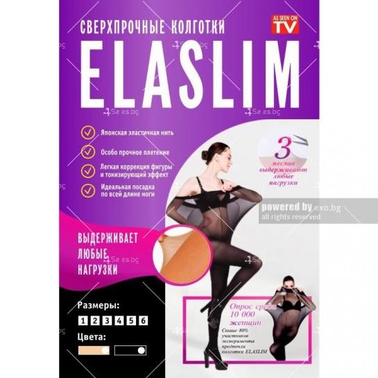 ''Elaslim''- Некъсащ се чорапогащник TV278