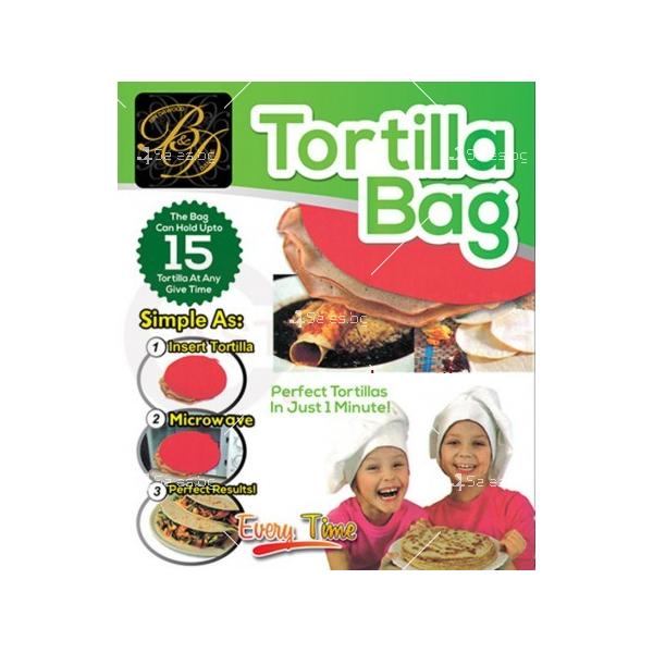 Кошничка за тортили-''Tortilla Bag''
