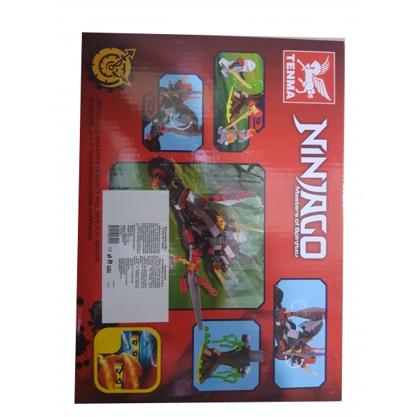 Детски конструктор Ninja – боен джет TM.6405-1 2