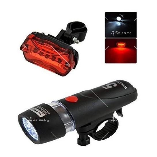 Power Beam Torch - фенер за колело