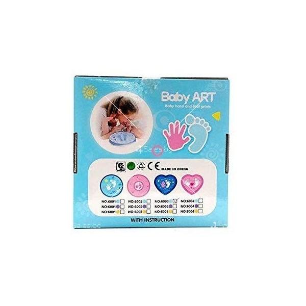 Кутия за бебешки отпечатъци 2