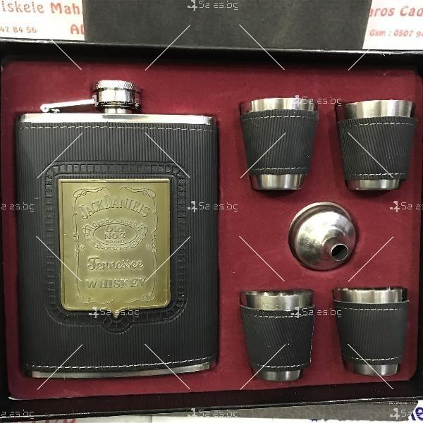 Подаръчен комплект - Джобна манерка Джак Даниелс + 4 чаши