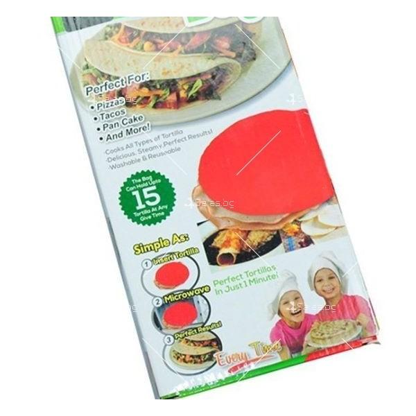 Кошничка за тортили-''Tortilla Bag'' 4