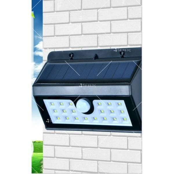 Акумулаторна LED крушка за градината и вътре H LED3 4