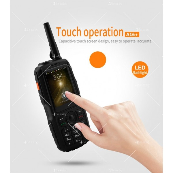 Мобилен смартфон + уоки токи Zello модел А17 - A17 FON 2