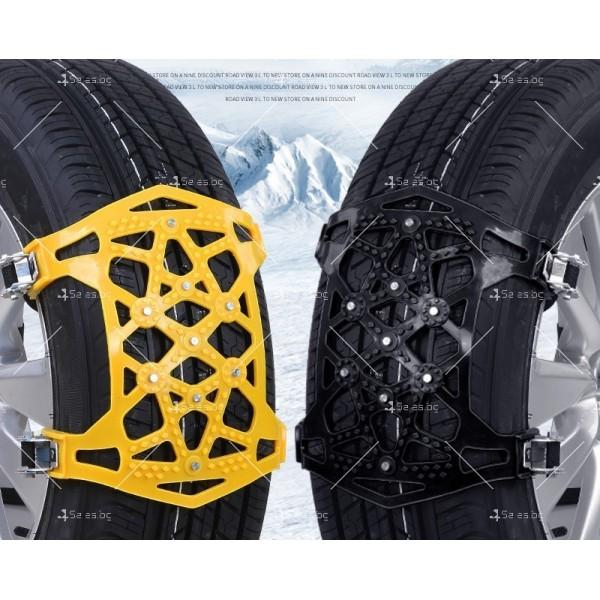 Вериги за сняг и лед тип колан – SNOW CHAIN-6 (6PC)