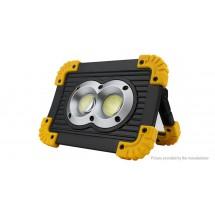 Акумулаторен прожектор LL-802 LED