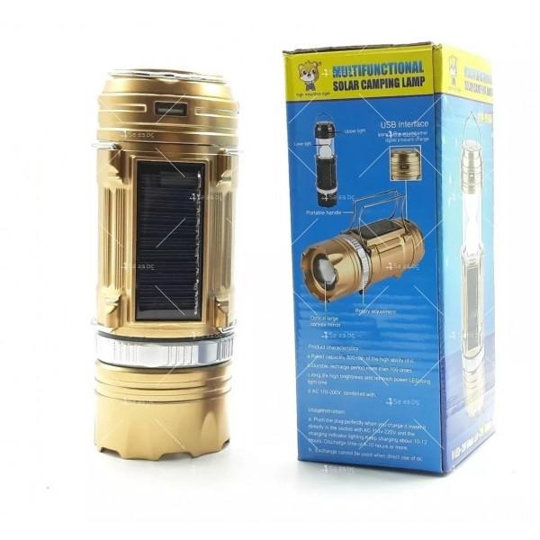 Соларната лампа за къмпинг GSH – 9699