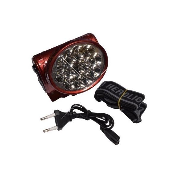 Силен презареждащ се фенер за глава с 13 LED диоди FL50 3