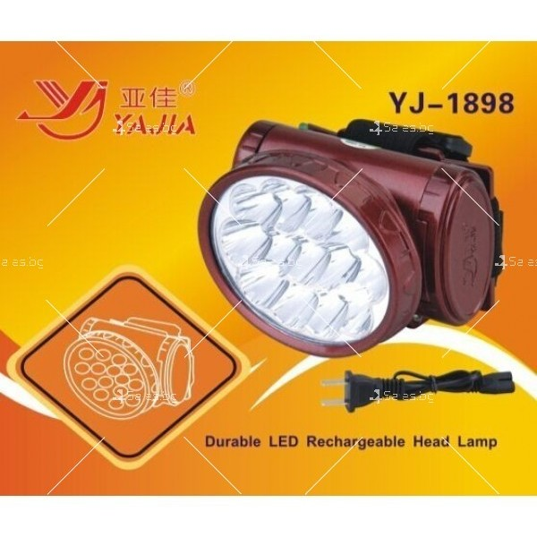 Силен презареждащ се фенер за глава с 13 LED диоди FL50 4