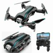 Сгъваем WiFi RC Quadcopter с двойна 4K камера, S17 DRON 4K 11