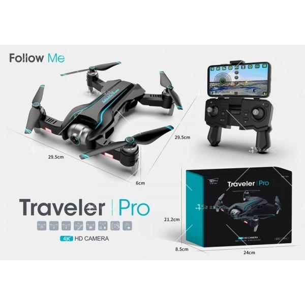 Сгъваем WiFi RC Quadcopter с двойна 4K камера, S17 DRON 4K 7